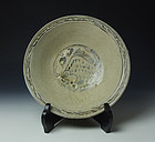 Antique Sukhothai Platter