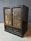 Antique  Chinese Lacquer Cabinet