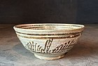 Antique Sukhothai Bowl