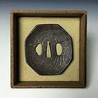 Edo Period Mumei Nagasaki Tsuba