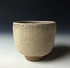 Edo Hagi Chawan by Kanshichi Rikon (Miwa Kyusetsu V)