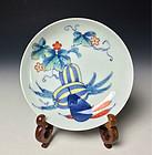 Edo-Meiji Period Nabeshima Porcelain Plate