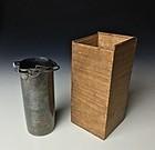 Meiji Period Set of Two Silver Sake Pouring Flasks
