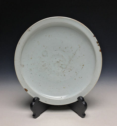 Korean Joseon Period Plate