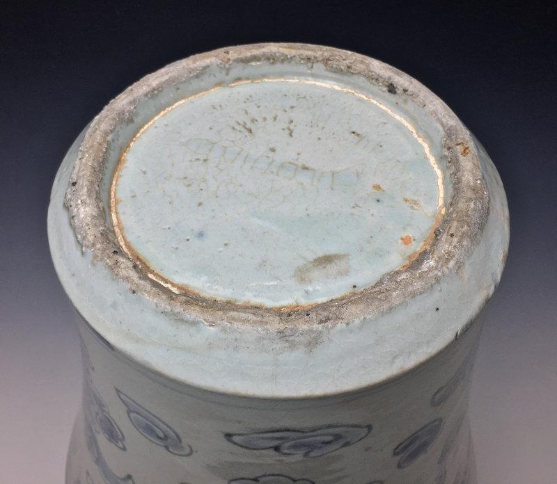 Large Korean Joseon Period Dragon Jar