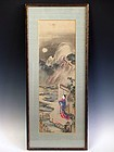 Edo Period Painting signed Kumagai Harunobu