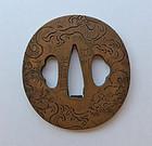 Edo Period Marugata Tsuba signed Mogarashi Soten NBTHK