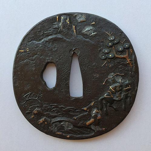 Edo Period Maru-gata Tsuba signed Hishu-ju Iehiro NBTHK