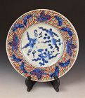 Edo Period Ko-imari Porcelain Set of Five Plates