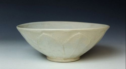 Northern Song Dynasty Ding Bowl
