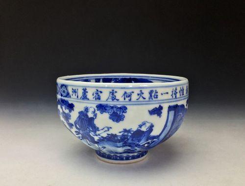 Ai-sometsuke Chawan by Miyanaga (Makuzu) Kozan II