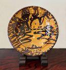 Large Platter by Munakata Shiko