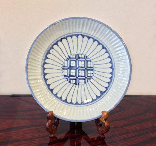 Early Imari Porcelain Sometsuke Plate, Edo Period