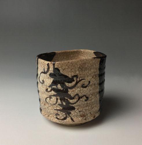 Edo Period Shino Oribe Mukozuke