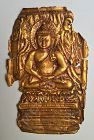 Antique Southeast Asian Gilt Repoussé Plaque of Sitting Buddha