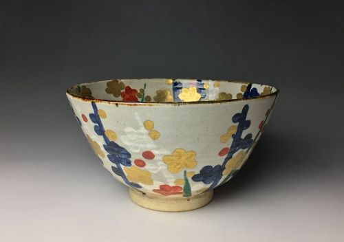 Bowl by Shirai Hanshichi IX