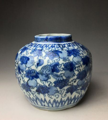 Chinese Ming Period Sometsuke Vase