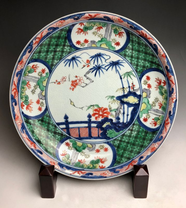 Edo Period Ko-imari Platter