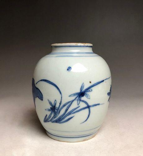 Chinese Ming Dynasty Sometsuke Jar