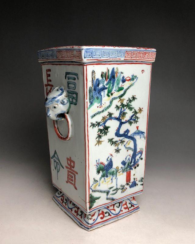Chinese Ming Dynasy Wucai Vase