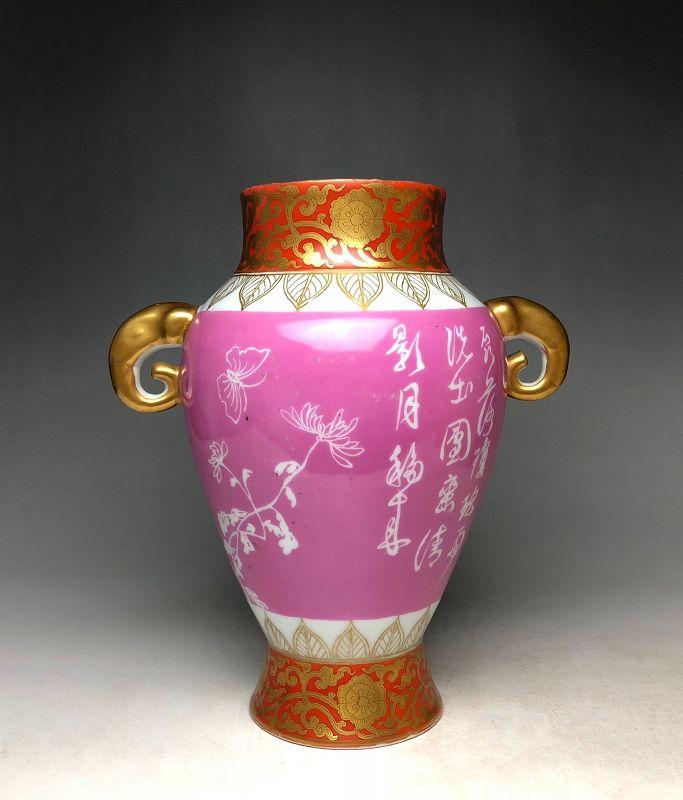 Vase by Seifu Yohei II