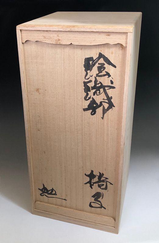 SALE - Oribe Chair by Suzuki Goro