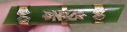 9K MAORI JADE GREENSTONE NEW ZEALAND BAR PIN 1900
