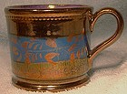 Decorated 19thC COPPER LUSTRE CHILD'S CANN or MUG