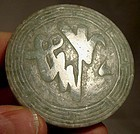 "19th Century CHINESE 2-1/8"" Diameter CARVED JADE BELT BUCKLE"