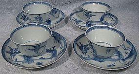 Set of 4 QIANLONG TEA BOWLS & SAUCERS