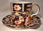 Royal Crown Derby TRADITIONAL OLD IMARI 2451 Demitasse Cup & Saucer