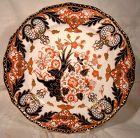 "Royal Crown Derby Kings 383 9"" Hand Painted Imari Plate"