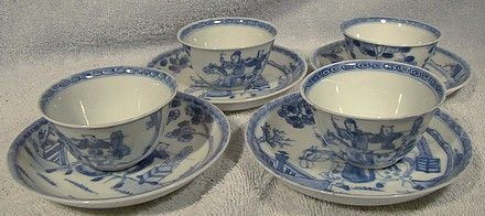 Set of 4 Chinese Qianlong Tea Bowls and Saucers Qing Dynasty