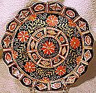 Fine WEDGWOOD Hand Painted IMARI PLATE c1886