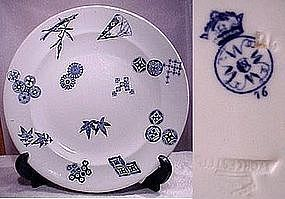 ROYAL WORCESTER PLATE c1876 - blue & white
