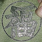 Large CHINESE EXPORT SILVER GOOD FORTUNE BROOCH 1900
