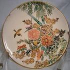 SATSUMA Lobed PLATE Hand Painted Chrysanthemums Bamboo & Birds 1900
