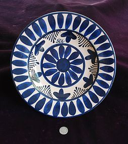 Beautiful PITI ~ Romanian PLATE ~ 1950's