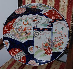 Antique Japanese ~ IMARI ~ Plate - 19th Century