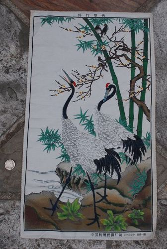Embroidered ~ CHINESE Textile ~ Birds & Trees