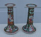 "C. 1880 PAIR ROSE MEDALLION CANDLE STICKS 8 1/2"" HT."