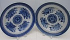 C. 1840 CHINESE EXPORT PAIR BLUE FITZHUGH SOUP PLATES