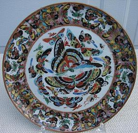 CIRCA 1850 CHINESE EXPORT 1000 BUTTERFLY PLATE 9 1/4""