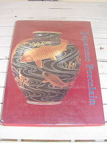 JAPANESE PORCELAIN HARD COVER REFERENCE BOOK