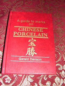 A GUIDE TO MARKS ON CHINESE PORCELAIN