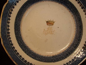 C. 1770 CHINESE EXPORT ARMORIAL PUDDING DISH