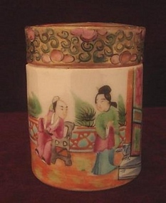 C.1840 CHINESE EXPORT ROSE MEDALLION COVERED BOX
