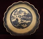 C. 1840 CHINESE EXPORT BLUE CANTON SCALLOPED BOWL