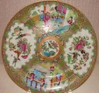 """C. 1840 CHINESE EXPORT ROSE MEDALLION SOUP PLATE 9 1/2"""""""