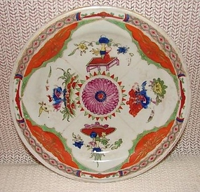 18TH CENTURY WORCESTER CHAMBERLAIN PATTERN #75